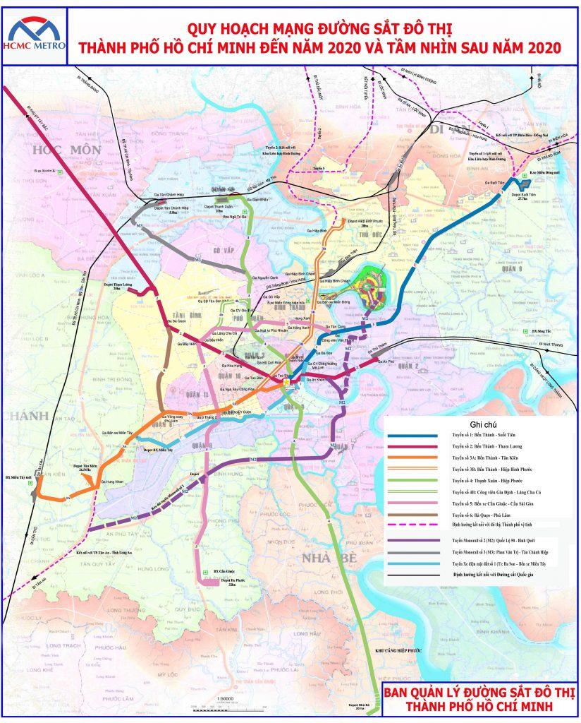 ホーチミン市メトロ路線図